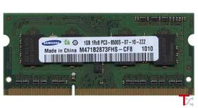SO-DIMM DDR3 1GB 1066MHZ / PC3-8500
