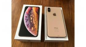 Apple iPhone XS 64GB = €400 ,iPhone XS Max 64GB = €430,iPhone X 64GB = €300,iPhone 8 64GB = €250