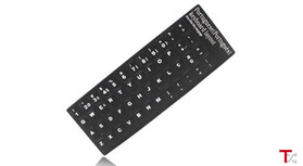 Autocolantes para teclado layout Português (PT)